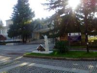 Центърът на гр. Малко Търново