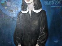 Портретът на Петя, рисуван от известната художничка Милка Пейкова през 1984 година