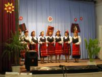 Поздрав за празника от женската фолклорна група с. Ново Паничарево