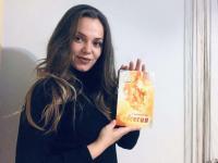 "Таня Шомова и ""Обсесия"" (Еквалибриум 2020)"