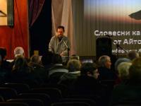 Съпругът на Костадинка Митева – Живко се погрижи за музикалното оформление с изпълнението на поредица познати и обичани български песни от близкото минало